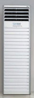 LG APNH48GTLA0/AUUW486D2 (48.000 Btu/h) Salon Tipi İnverter Klima - Thumbnail