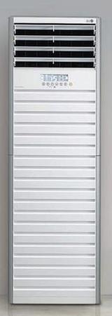 LG APNH48GTLA0/AUUW486D2 (48.000 Btu/h) Salon Tipi İnverter Klima